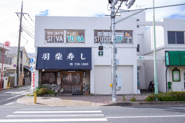シバヨガ旭町スタジオ